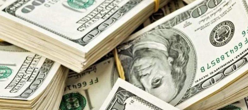 precio del dólar