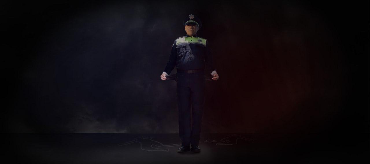 policías de SLP